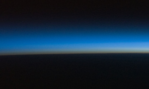 Horizon - NASA Marshall Space Center