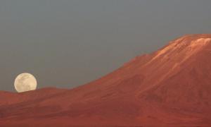 Chile - A. Duarte 300x180