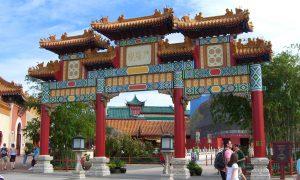 China - wikicommons