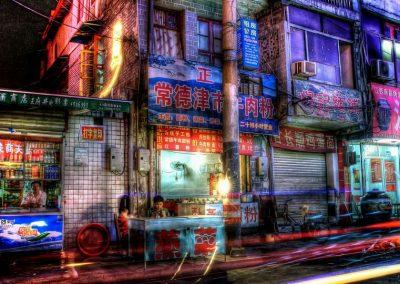 L'il shop, Changsha, Hunan province