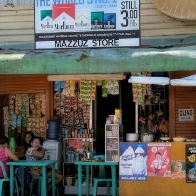 philippines-store1-brian-evans-900x540